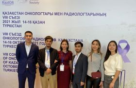 The delegation of the NROC takes part in the VIII Congress of Oncologists and Radiologists